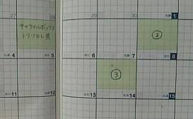 フィルムふせん3